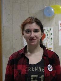 Надя Воронова