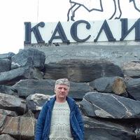 Sergey Laskov
