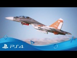 Ace Combat 7 Skies Unknown Extended Trailer PS4