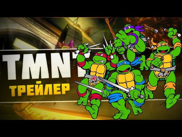 TMNT: Mutants in Manhattan \ PC, XONE, X360, PS4, PS3 Trailer