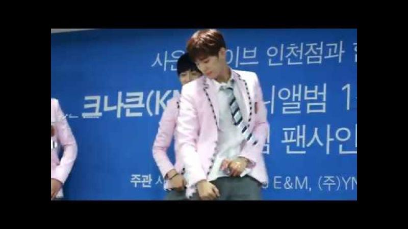 Lots of Junhun moments from Random Play Dance (Seungjun focus)