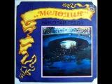 Николай Гедда - Весенние воды (музыка Сергей Рахманинов, слова Фёдор Тютчев) - 1980