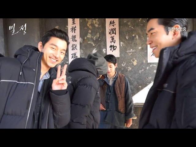 [밀정] The Age of Shadows Behind The Scenes (Song Kang Ho, Gong Yoo, Han Ji Min, Shin Sung Rok)