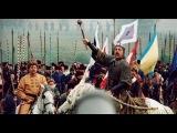 Богдан Хмельницкий— 1941 Советский исторический фильм