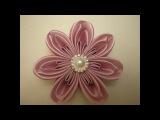 КАНЗАШИ Объемный Цветок из Ленты 2.5 см.Своими Руками./DIY /KANZASHI /Tutorial / Flower./