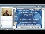 вебинар презентация G2G PRIDE Игорь Литвин