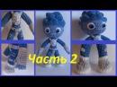 Crochet amigurumi Нолик крючком Часть 2 Мультфильм фиксики Нолик крючком Вязание крючком