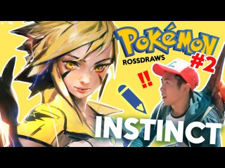 RossDraws POKEMON: Instinct!