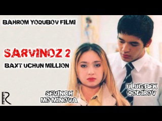 Sarvinoz 2 - Bax uchun million (o'zbek film) | Сарвиноз 2 - Бахт учун миллион (узбекфильм)