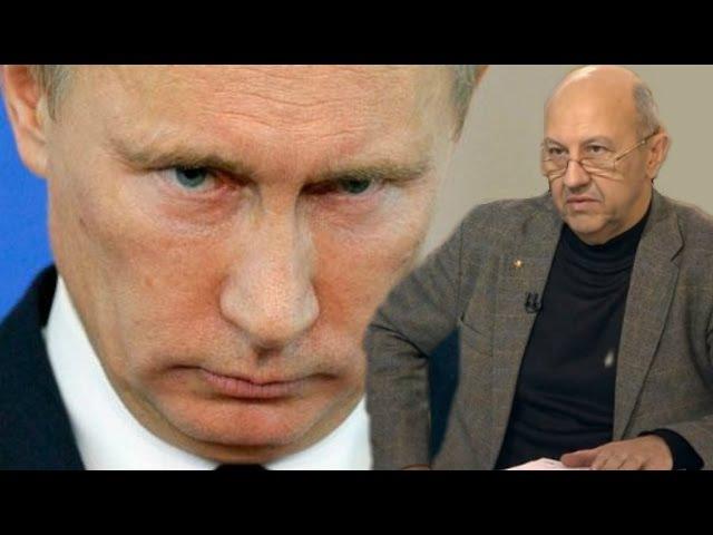 Сигнал от Путина - Россия вышла из смуты. Андрей Фурсов.