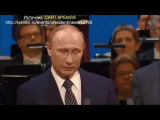Конфуз. Двойник Путина не попал в фонограмму. 07 11 2016