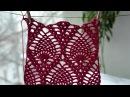 Узор Ананасы без расширения часть 2 How to crochet pineapple Stitch