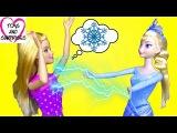 Мультфильм для девочек Эльза заморозила Барби Холодное Сердце Видео с куклами и...