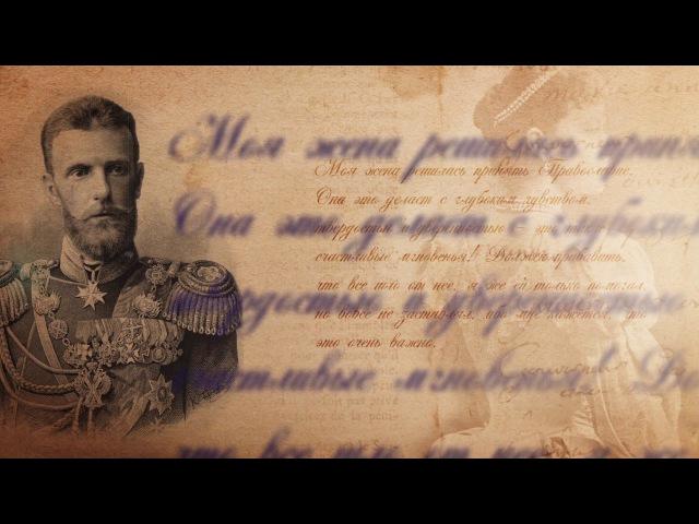 Великая Княгиня Елизавета Фёдоровна