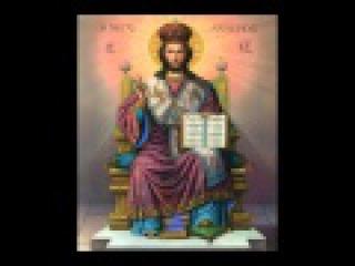 Acatist de multumire-Slava lui Dumnezeu pentru toate, Acatistul Domnului nostru Iisus Hristos