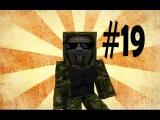 Я СНОВА НА БОЛОТАХ! - S.T.A.L.C.R.A.F.T. #19