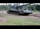 """Комплексы Пион"""" Украина снимает с хранения"""