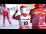 Лыжные гонки КМ Этап 3 Давос Женщины 15 км Свободный стиль 10.12.2016