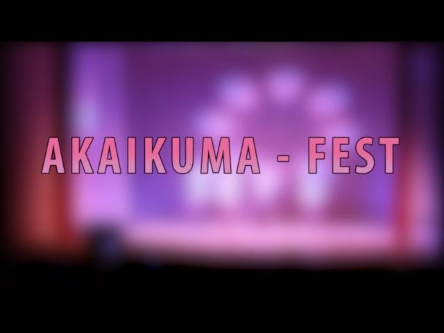AkaiKuma - fest 2017 | 12.02.2017 | СуперМишки! | Black Rock Shooter