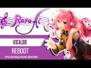 Reboot Hatsune Miku Megurine Luka and Samune Zimi Vocaloid russian cover