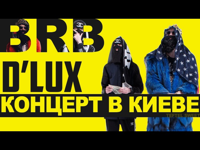 BIG RUSSIAN BOSS ► КИЕВ - D'Lux ► 24.03.17