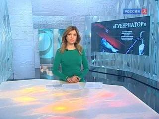 В БДТ имени Товстоногова состоится премьера спектакля