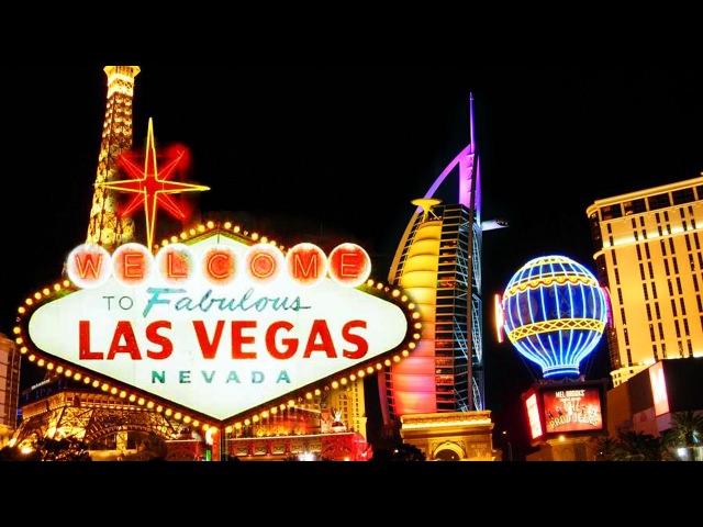 Одноэтажная Америка 8: Лас-Вегас, штат Невада. Путешествие Познера и Урганта