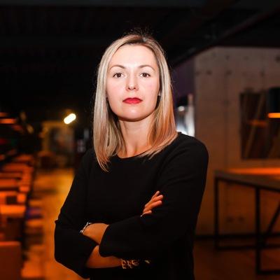 Вероника Бялковская