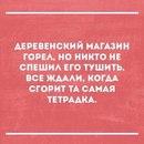 Тимур Имаев фото #35