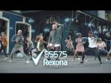 Танец - это движение. Движение - это Rexona.