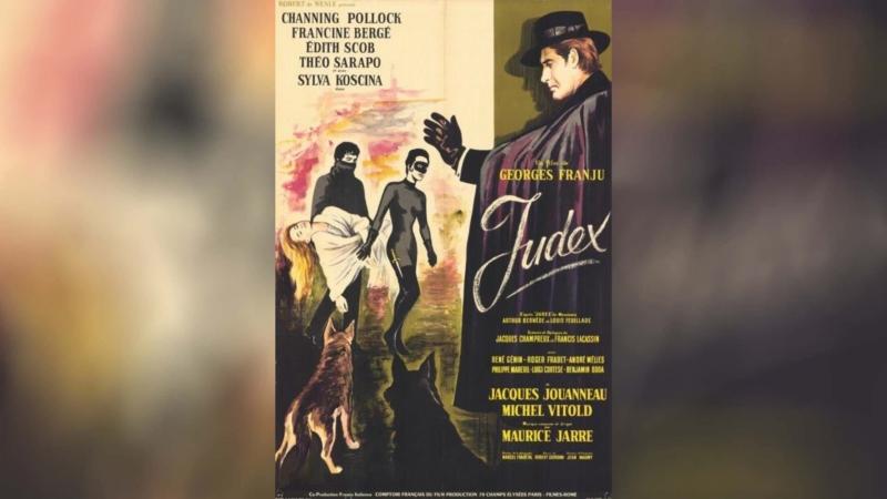 Жюдекс (1963) | Judex