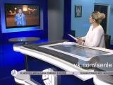 Последние новости с Карабаха,официально,телеканал ANS HD .| АЗЕРБАЙДЖАН , AZERBAIJAN , AZERBAYCAN , БАКУ, BAKU , BAKI , 2016