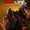 [CL] Кооперативные и сетевые игры | Coop-Land.ru