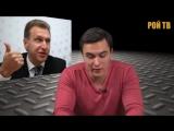 Владислав Жуковский_ Шувалов примерил акваланг Улюкаева
