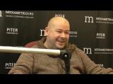 Марк Русборн на Радио Медиаметрикс (Питер)