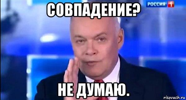 Original: http://risovach.ru/upload/2015/02/mem/ne-dumayu_74010899_orig_.jpg
