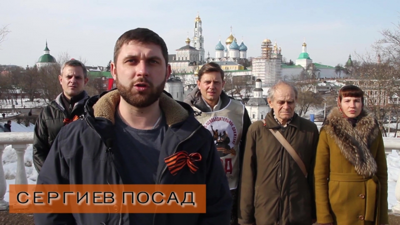 Требуем расследовать обстоятельства ликвидации СССР Горбачёва к ответу НадоРазобраться