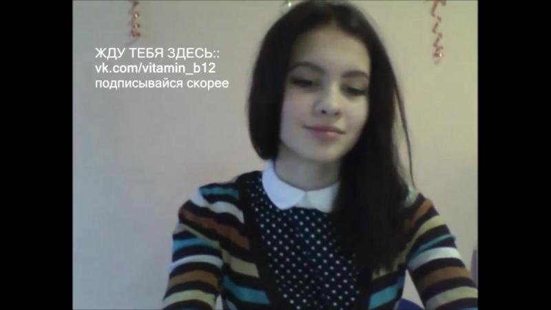 Милая девочка школьница с карандашом скайп skype перископ periscope домашнее сиськи не порно юная цп секс чат эротика минет д п  » онлайн видео ролик на XXL Порно онлайн