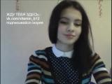 Милая девочка школьница с карандашом скайп skype перископ periscope домашнее сиськи не порно юная цп секс чат эротика минет д п