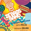 On&On BRTHD 05/12  Ze'Bros Band