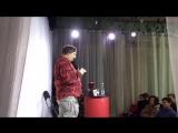 2017.01.06 Дмитрий Быков МАКСИМ ГОРЬКИЙ «НА ДНЕ» (вэб-трансляция)