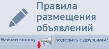Фото №456242171 со страницы Антона Герасимова