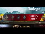 Перемирия не будет - Музыкальный клип от REEBAZ World of Tanks