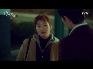 Пак Хе Чжин - Сыр в мышеловке - 15 серия (2)