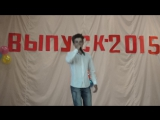 Максим Щетинин - Ты моя любовь