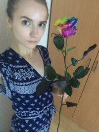 Анастасия Стерхова