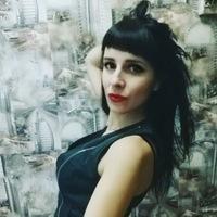 Наталья Весна