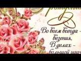 Д.Р. 2016. под музыку Людмила Ларина - Ах, этот вечер. Picrolla