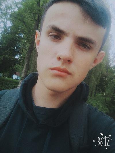 Вася Шмайдюк