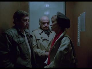 Декалог 04 серия (1989)